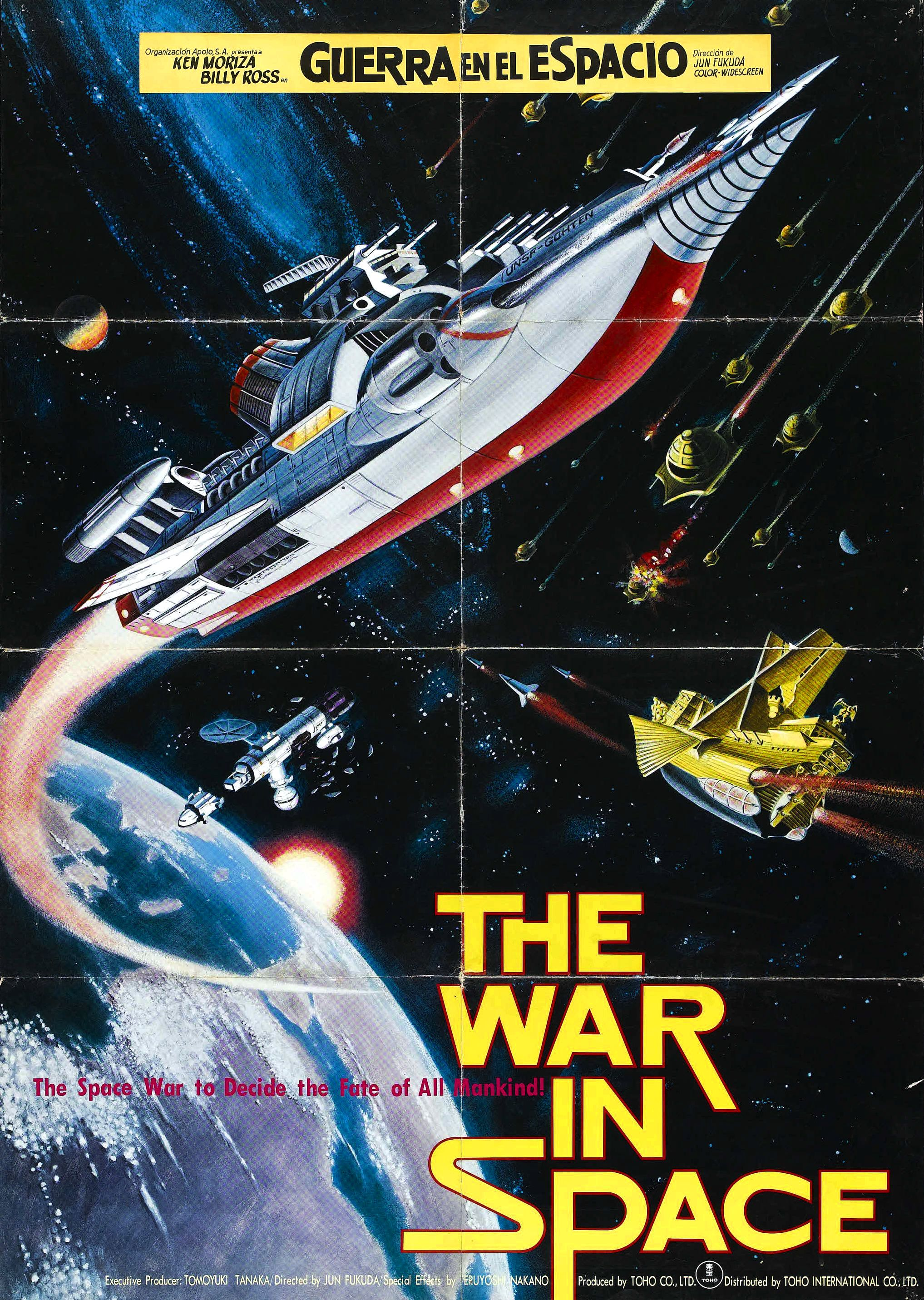 War in Space (1977)