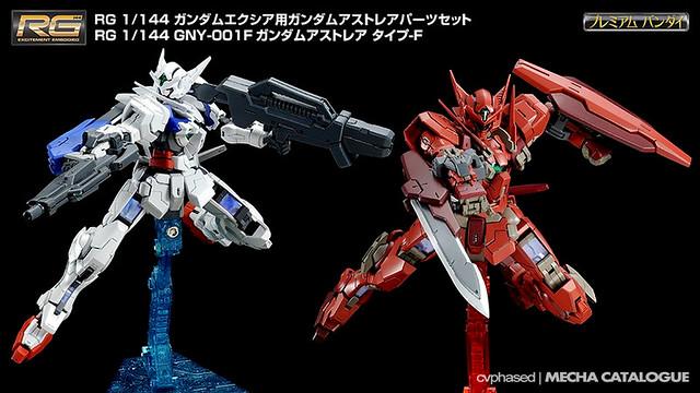 Bandai Hobby Online Shop Exclusive - RG Gundam Astraea/Astraea Type F