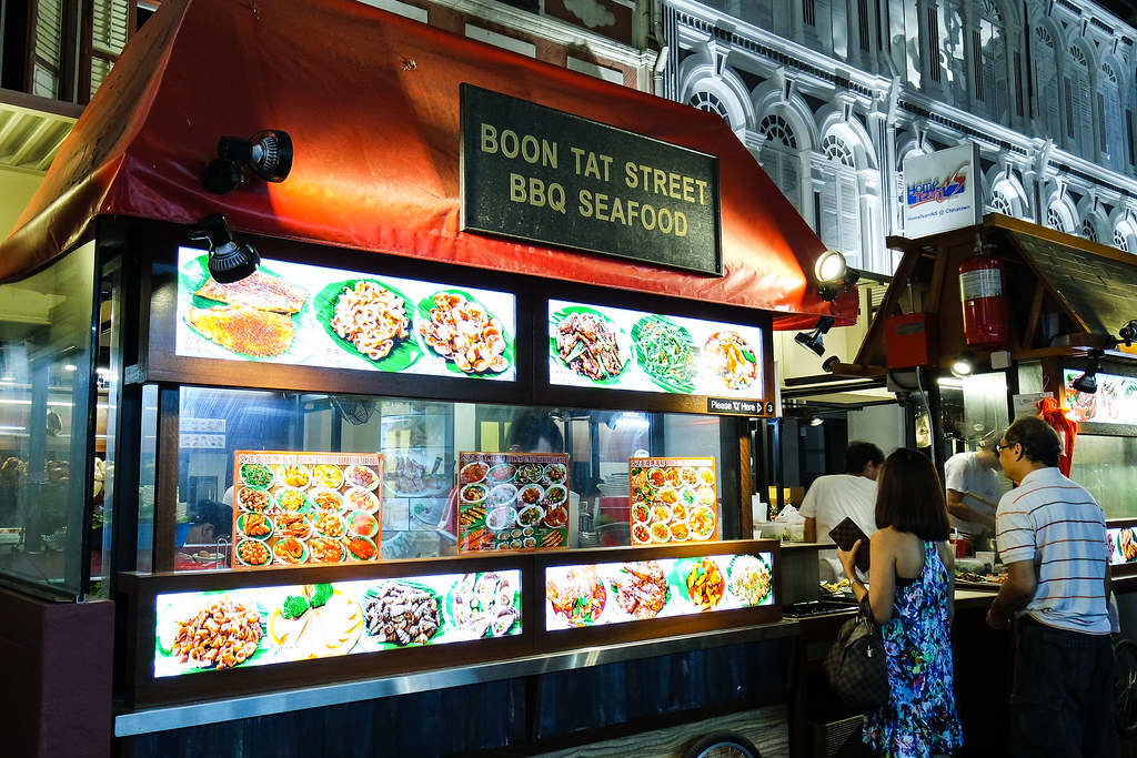 Chinatown Food Street: Boon Tat Street BBQ Seafood