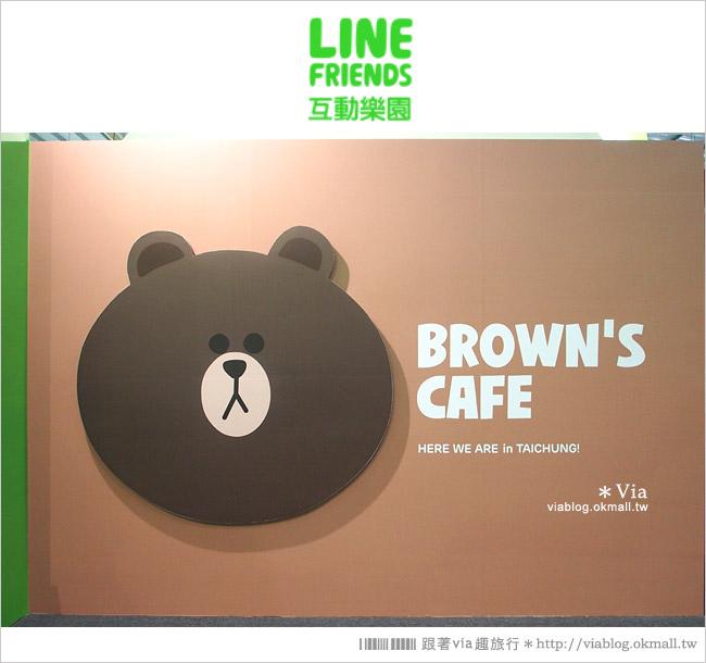 【台中line展2014】LINE台中展開幕囉!趕快來去LINE FRIENDS互動樂園玩耍去!(圖爆多)50