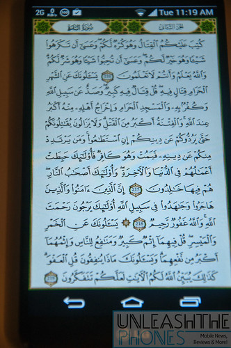 Quran Android-7