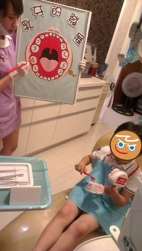 豐美牙醫診所-兒童牙齒衛教+塗氟20