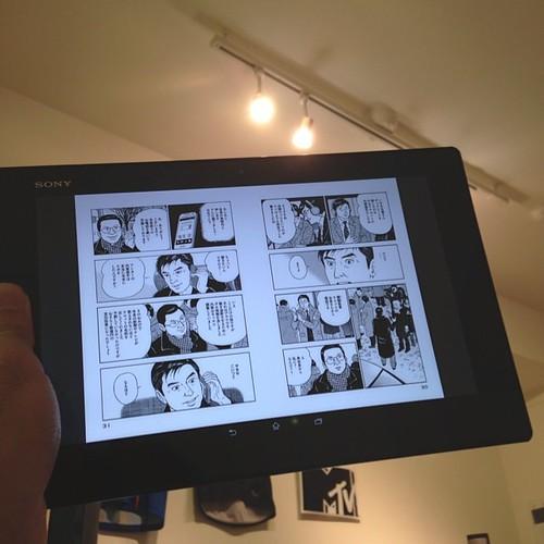 Xperia Z2 Tabletで読む島耕作。軽いし本感覚で読める。防水だからお風呂で読めるのもアドバンテージ。 #Xperiaアンバサダー