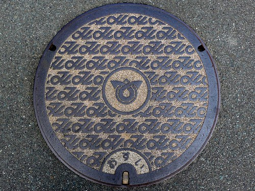 Misono Mie, manhole cover (三重県御薗村のマンホール)