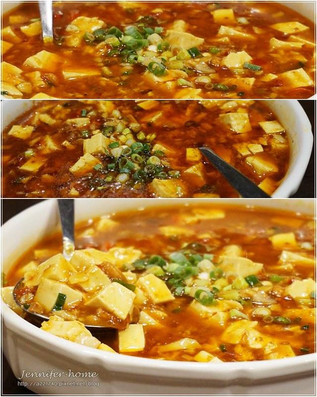 13 麻婆豆腐