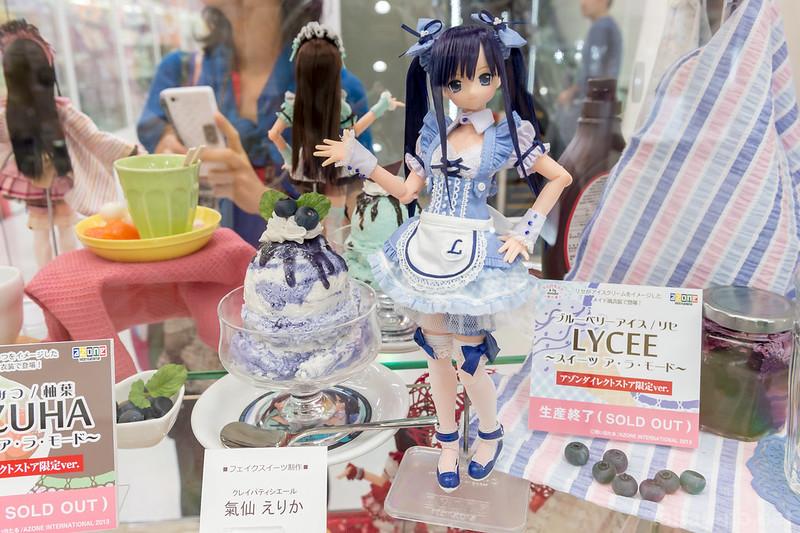 AZONE LS Akihabara_20140810-DSC_9601