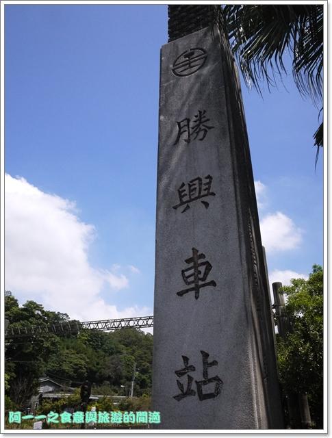 苗栗三義旅遊美食勝興車站老吳老鐵馬臭豆腐image107
