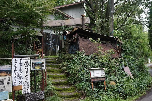 Nishiyama_08