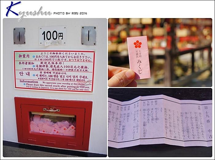 kyushu20140323012