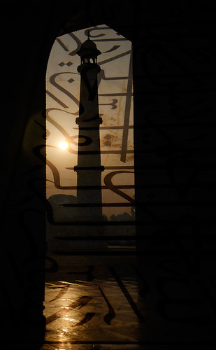 Taj Majal silhouette with the writing on the wall 'soft light' overlay