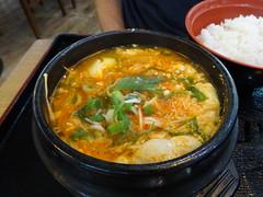 produce(0.0), noodle(1.0), curry(1.0), jjigae(1.0), noodle soup(1.0), kimchi jjigae(1.0), sundubu jjigae(1.0), food(1.0), dish(1.0), laksa(1.0), soup(1.0), cuisine(1.0), oyakodon(1.0),