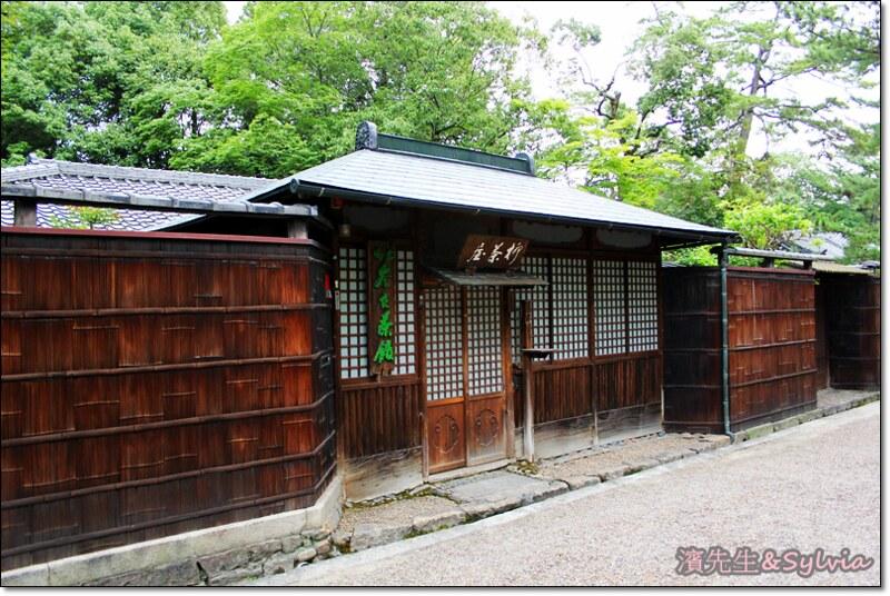 IMG_9077-1柳茶屋