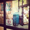 No guns at Whole Foods. #wholefoods #batonrouge #nogunsallowed