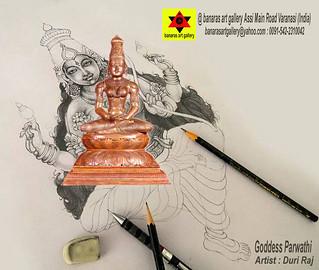 Goddess Parwathi Artist Duri Raj