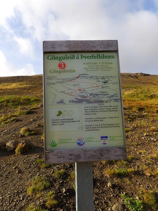Icelandic gobbledegook