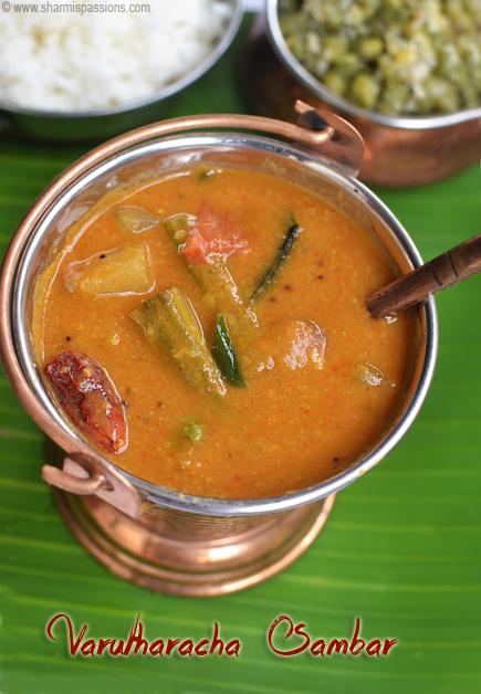 Varutharacha Sambar RecipeKerala Sambar Recipe Sharmis Passions