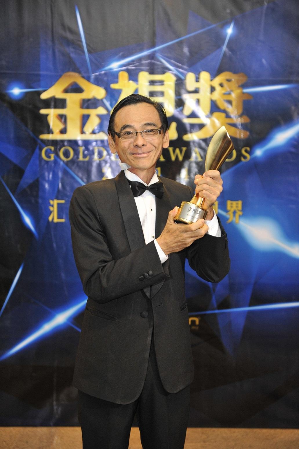 Lifettime Achievement Award - Phua Chee Kian