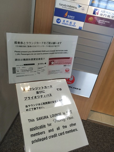 Sakura Lounge is not for Priority Pass Holders
