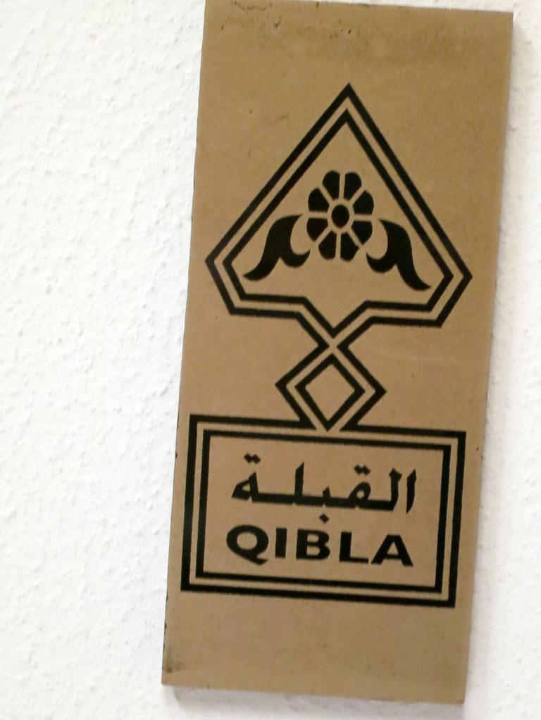 Qatar 289