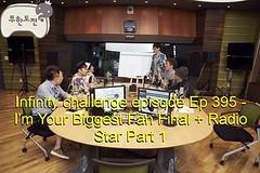 Infinity Challenge Ep.395