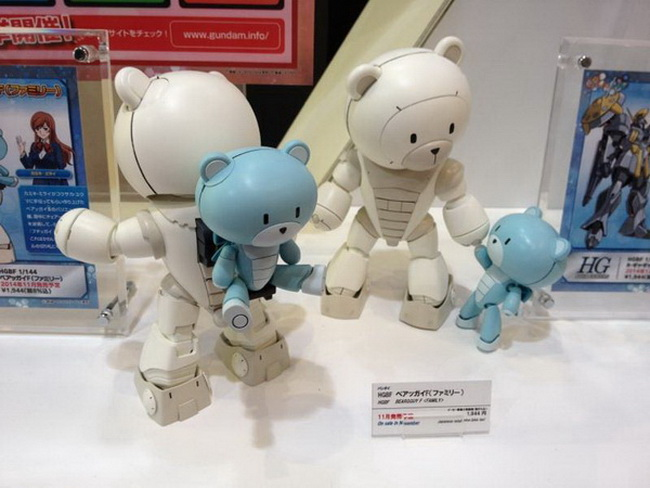 All-Japan-Show2014-0089