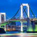 Rainbow Bridge in Twilight Blue by 45tmr