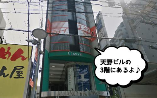 jesthe38-machida01
