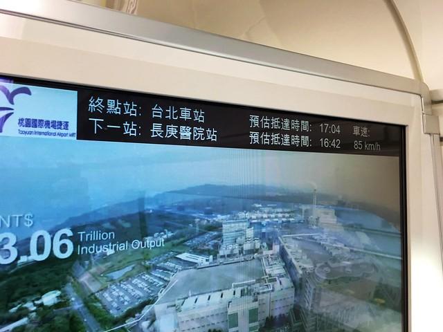 004_從機場到台北_016