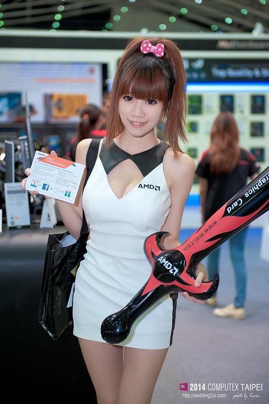 2014 computex Taipei SG06