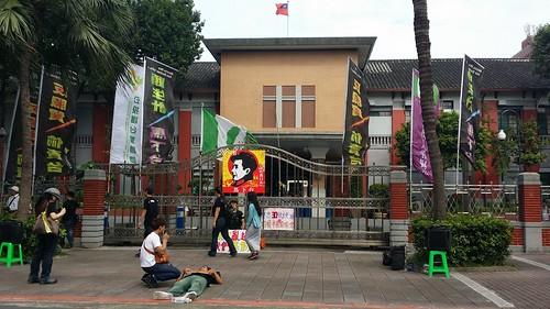 台北立法院