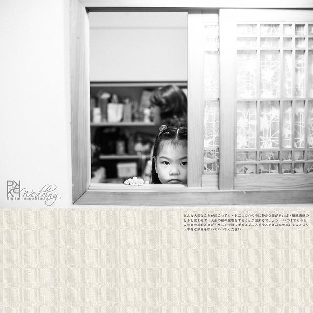 20140519PO-007