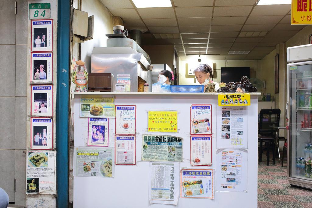 20140624-1大同-宋上好臭豆腐 (3)