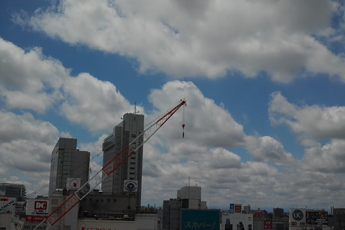 Tokyo Sky PORT.