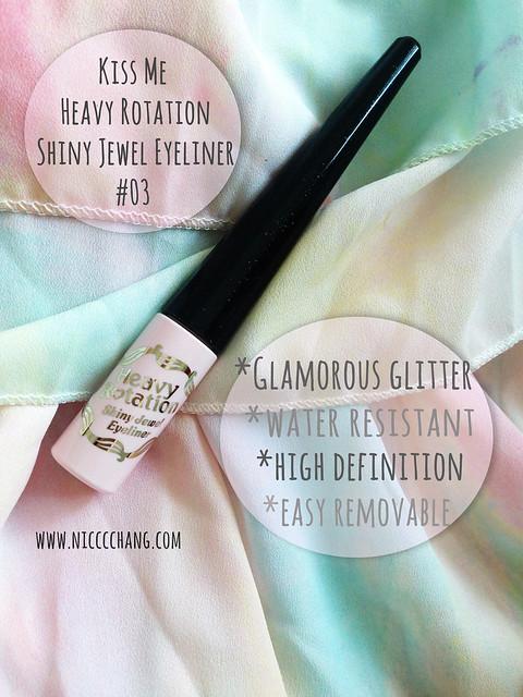 heavy rotation shiny jewel eyeliner (3)