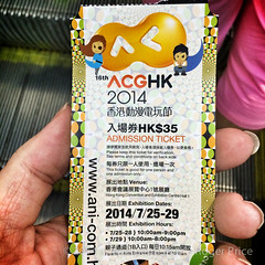 Got my ticket!