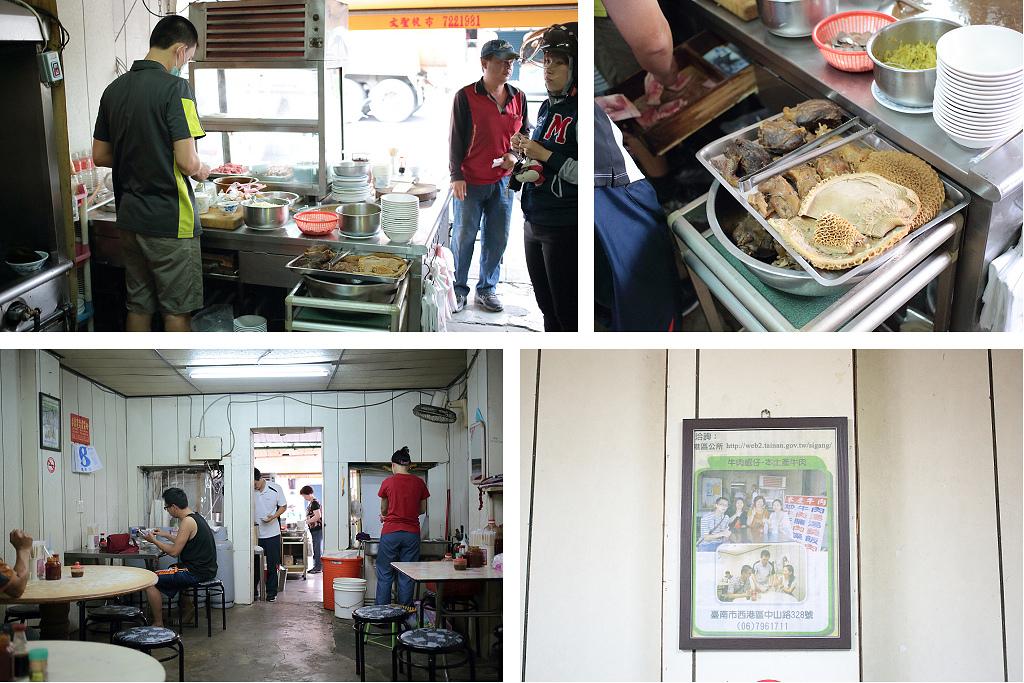 20140708西港-牛肉岷仔 (3)