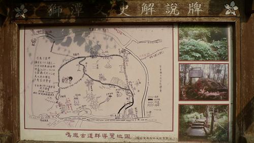 20140719-義民廟旁之河濱公園 (15)
