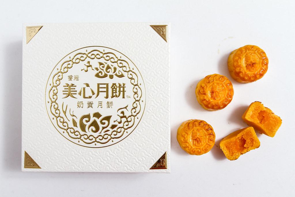 Mooncake Guide 2014: HK Mei Xin