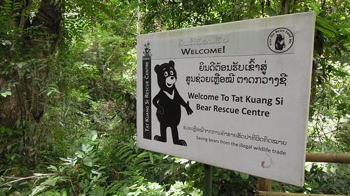 park waterfall nikon coolpix laos province luangprabang 2014 kuangsi p300