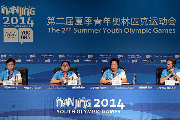Speaker at a press conference for the Nanjing 2014 Youth Olympic Games on the official website