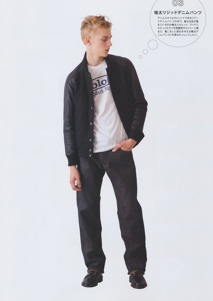 Dominik Sadoch0022(men's FUDGE vol.58 2013_12)