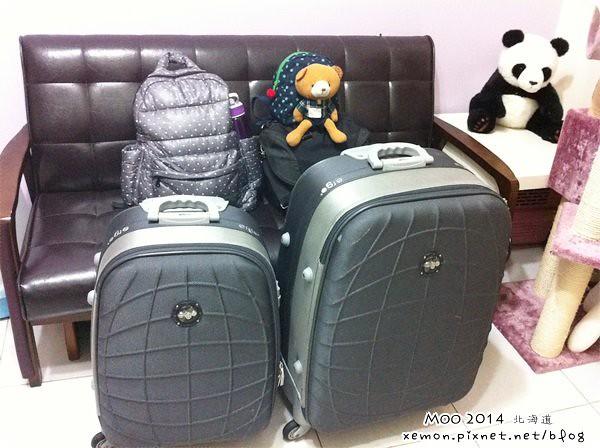 出門的行李