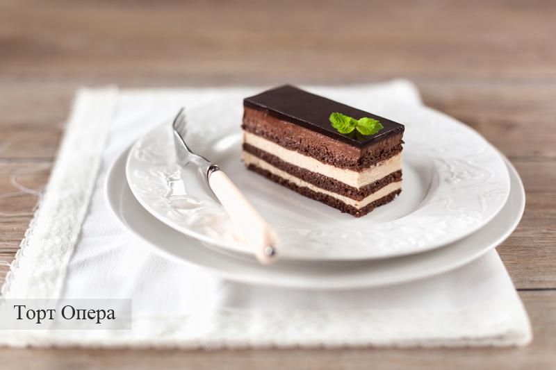 Opera Cake-57800