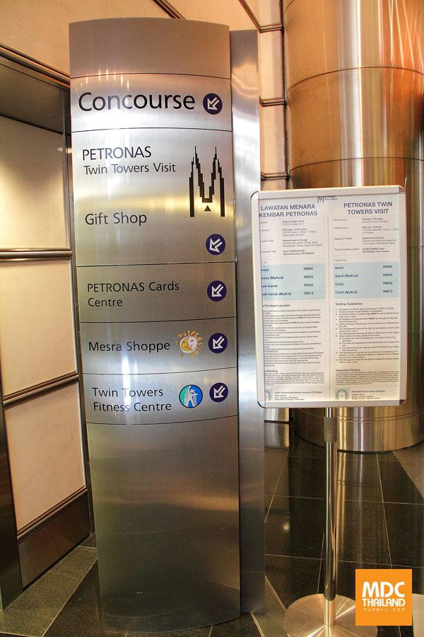 MDC-Petronas-07