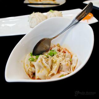 wonton in szchuan sauce