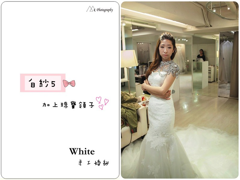WHITE  白紗5-3