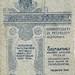 1900s-1910, Szilárd Tódor, Szombathely
