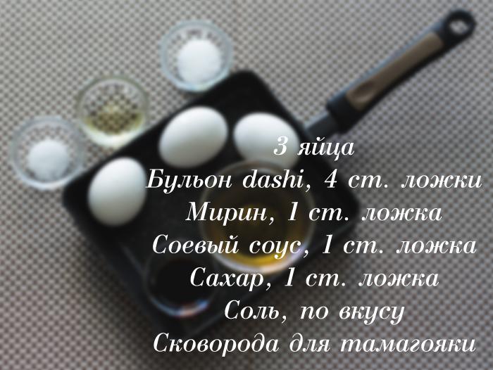 IMG_0076_ru