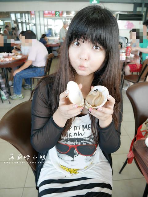 富基漁港海鮮大餐 (24)