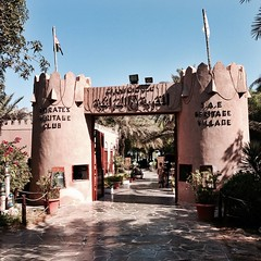 Welcome to the Heritage Village #InAbuDhabi
